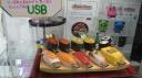 clé usb sushi