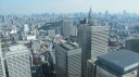 Vue de Tokyo depuis le Metropolitan Government Building