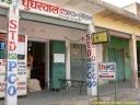 cabine téléphonique en Inde