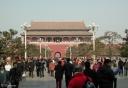 porte Duanmen
