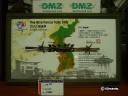 souvenir DMZ