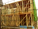 construction Tokyo