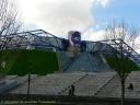 Palais Omnisports Paris Bercy