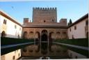 Cour des Myrtes, L'Alhambra