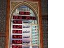 Damas - Mosquée - calendrier chrétien