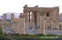 Palmyre :  temple de Baalshamin