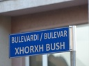 Boulevard George Bush