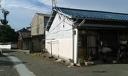 Quartier populaire, Izumisano, préfecture d'Osaka.